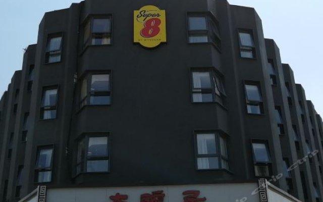 Отель Beijing Fu Lu Qian Yuan Hotel Китай, Пекин - отзывы, цены и фото номеров - забронировать отель Beijing Fu Lu Qian Yuan Hotel онлайн вид на фасад