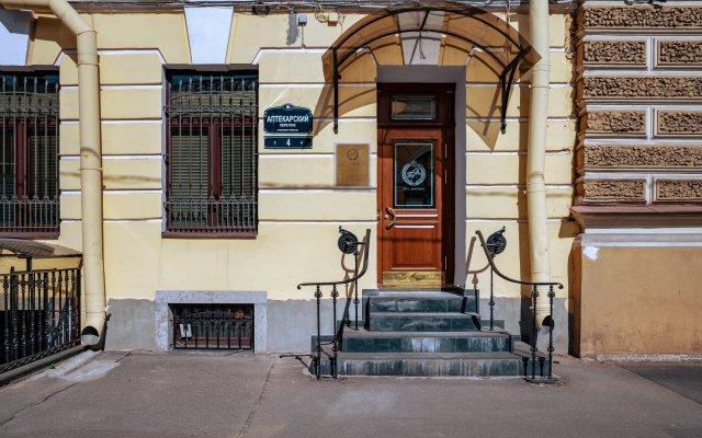 Бутик-отель Павловские апартаменты вид на фасад