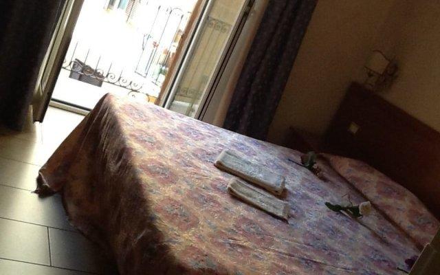 Отель Fitzroy Allegria Suites комната для гостей