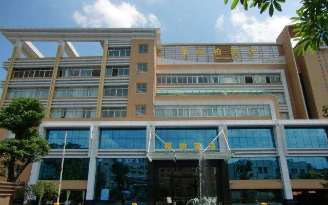 Libo Business Hotel вид на фасад