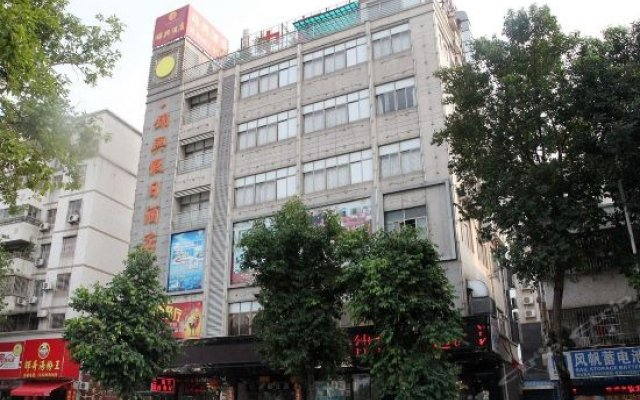 Отель Jinxing Holiday Hotel - Zhongshan Китай, Чжуншань - отзывы, цены и фото номеров - забронировать отель Jinxing Holiday Hotel - Zhongshan онлайн вид на фасад