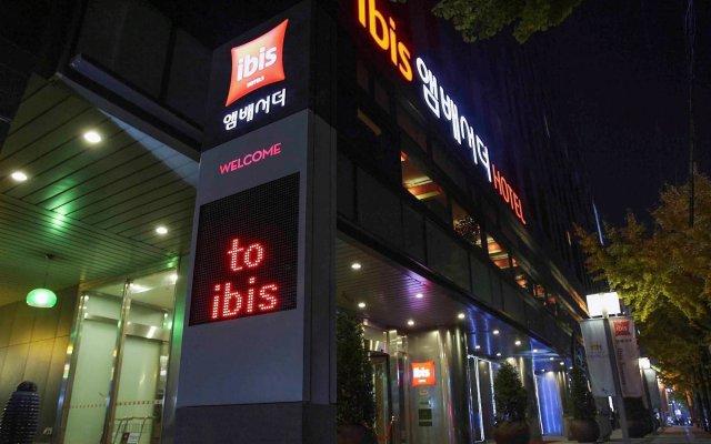 ibis Suwon Ambassador