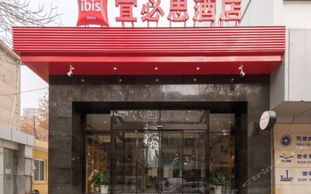 Ibis Xian Xingqing Palace Park Hotel вид на фасад
