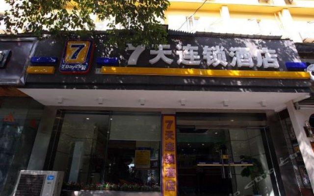 Отель 7 Days Inn Yulin вид на фасад