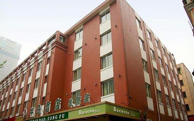 Chengdu Bandao Hotel вид на фасад