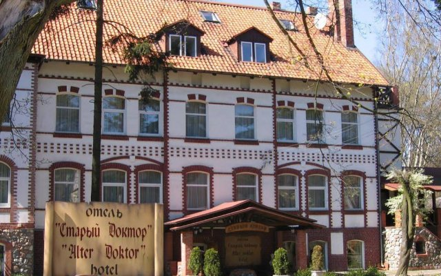 Гостиница Старый Доктор вид на фасад