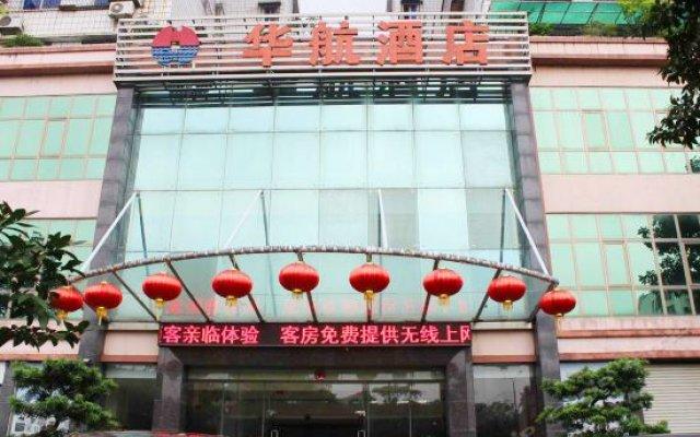 Huahang Hotel вид на фасад