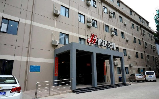 Отель Jinjiang Inn Xiamen Dongpu Road вид на фасад