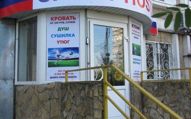 Хостел Sport Нижний Новгород вид на фасад