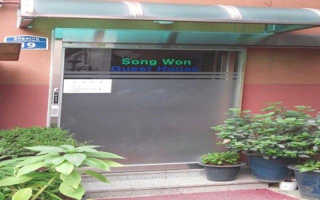 Отель Songwontel Guesthouse Южная Корея, Сеул - отзывы, цены и фото номеров - забронировать отель Songwontel Guesthouse онлайн вид на фасад