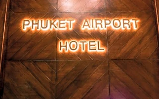 Отель Phuket Airport Guesthouse Таиланд, пляж Май Кхао - отзывы, цены и фото номеров - забронировать отель Phuket Airport Guesthouse онлайн вид на фасад