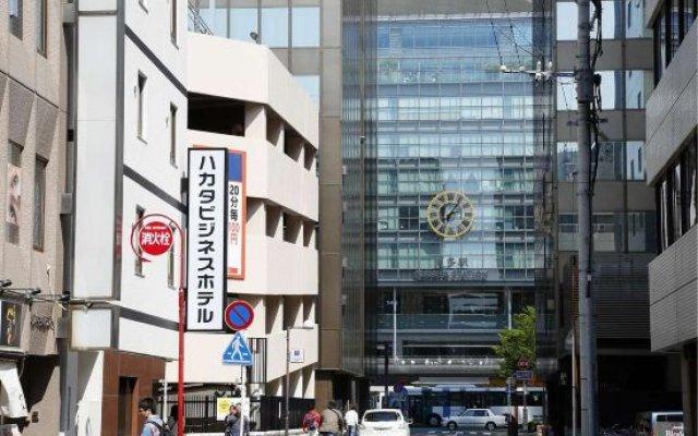 Отель Hakata Business Hotel Япония, Хаката - отзывы, цены и фото номеров - забронировать отель Hakata Business Hotel онлайн