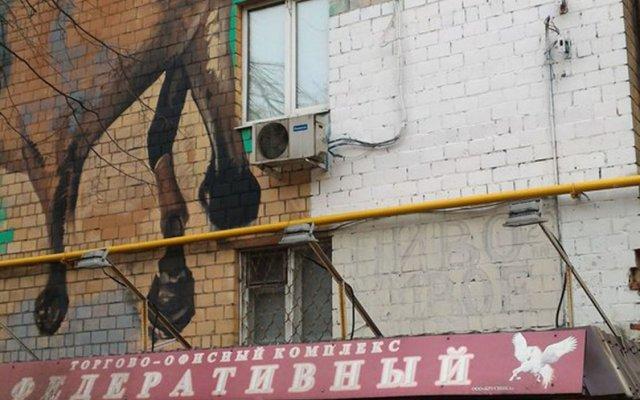 Гостиница Hanaka, Федеративный пр-т в Москве отзывы, цены и фото номеров - забронировать гостиницу Hanaka, Федеративный пр-т онлайн Москва вид на фасад