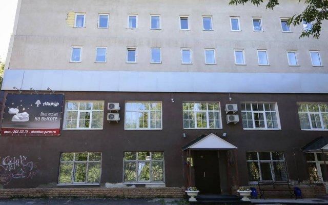 Мини-отель Абажур вид на фасад