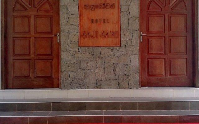 Отель Saji-Sami Шри-Ланка, Анурадхапура - отзывы, цены и фото номеров - забронировать отель Saji-Sami онлайн вид на фасад