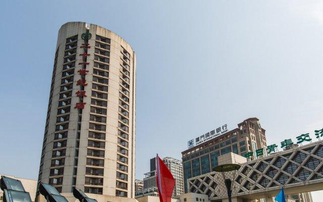 Отель The Twenty-first Century Hotel - Beijing Китай, Пекин - отзывы, цены и фото номеров - забронировать отель The Twenty-first Century Hotel - Beijing онлайн вид на фасад