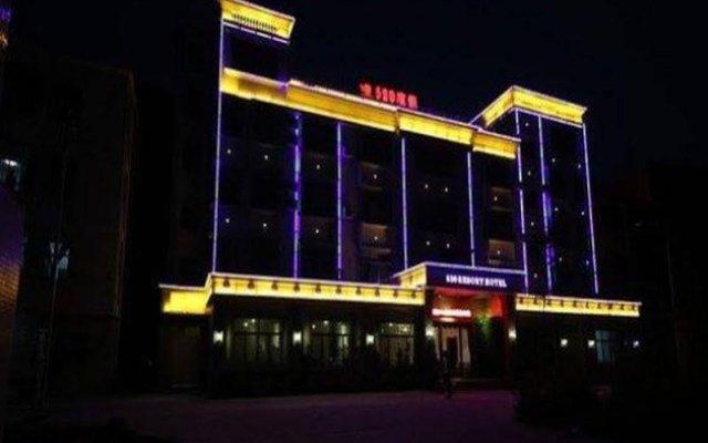 Отель 520 Resort Hotel Китай, Шэньчжэнь - отзывы, цены и фото номеров - забронировать отель 520 Resort Hotel онлайн вид на фасад