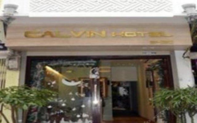 Отель Calvin Hotel Вьетнам, Ханой - отзывы, цены и фото номеров - забронировать отель Calvin Hotel онлайн вид на фасад