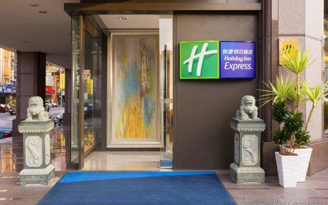 Holiday Inn Express Taoyuan, an IHG Hotel