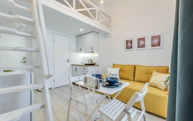 Апартаменты Sokroma Софит Aparts комната для гостей