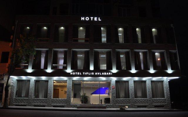 Tiflis Avlabari Hotel вид на фасад