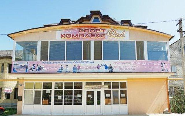 Гостиница Guest House Ray в Анапе отзывы, цены и фото номеров - забронировать гостиницу Guest House Ray онлайн Анапа вид на фасад