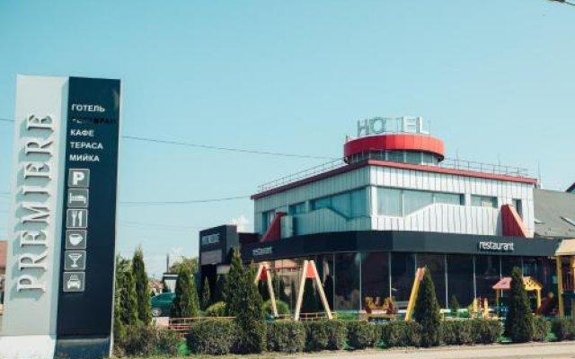 Гостиница Премьера Украина, Хуст - отзывы, цены и фото номеров - забронировать гостиницу Премьера онлайн вид на фасад