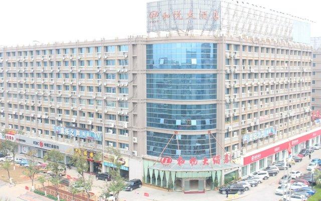 Hooray Hotel - Xiamen Сямынь вид на фасад