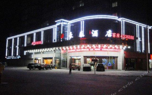 Haotai Hotel вид на фасад