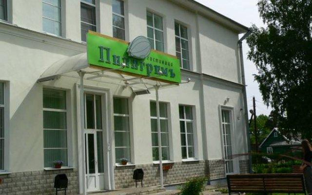 Гостиница Пилигрим в Пскове 11 отзывов об отеле, цены и фото номеров - забронировать гостиницу Пилигрим онлайн Псков вид на фасад