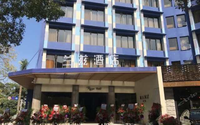 Отель 7 Days Inn (Shenzhen Xili Chaguang Metro Station ) Шэньчжэнь вид на фасад