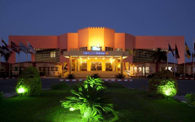 Royal Pharaoh Makadi - Hotel & Resort вид на фасад