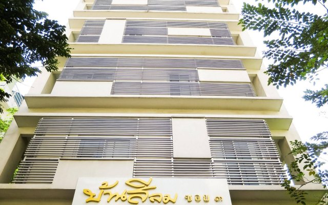 Отель Baan Silom Soi 3 вид на фасад