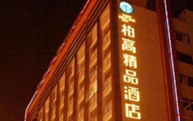 Paco Business Hotel Jiangtai Metro Station Branch вид на фасад