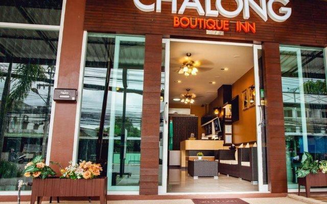 Отель Chalong Boutique Inn вид на фасад