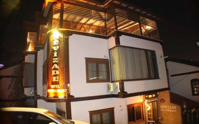 Nevizade Otel & Restaurant Турция, Амасья - отзывы, цены и фото номеров - забронировать отель Nevizade Otel & Restaurant онлайн