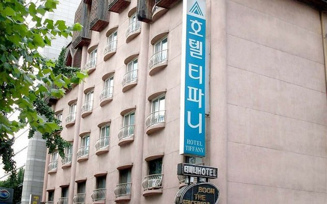 Tiffany Tourist Hotel Seoul вид на фасад