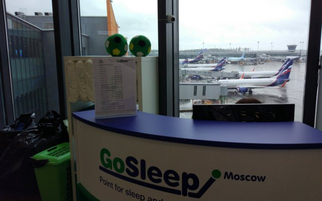 GoSleep Moscow Mini-Hotel