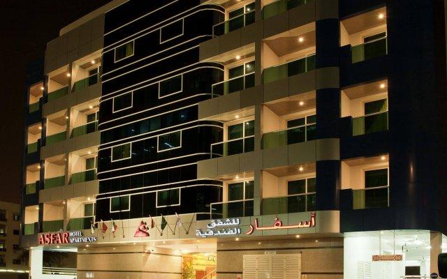 Asfar Hotel Apartments вид на фасад