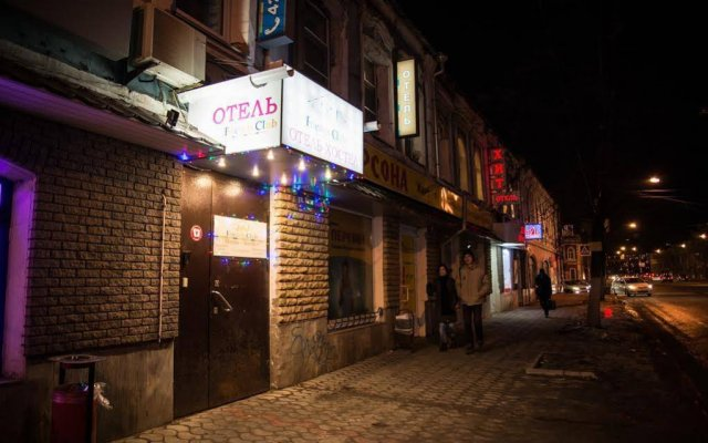 Гостиница Хостел Friends Club в Нижнем Новгороде - забронировать гостиницу Хостел Friends Club, цены и фото номеров Нижний Новгород вид на фасад