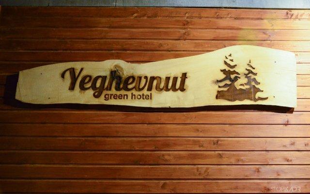 Отель Yeghevnut