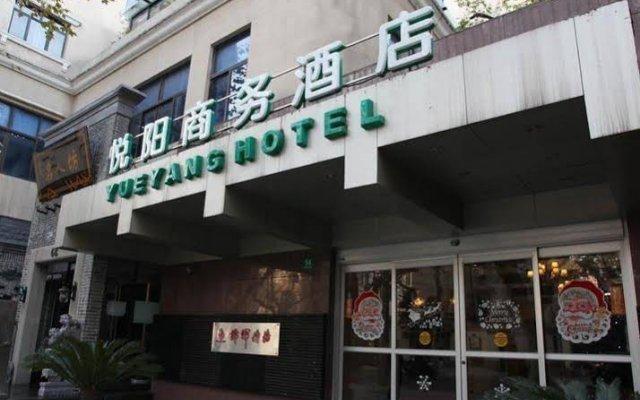 Shanghai Yueyang Hotel вид на фасад