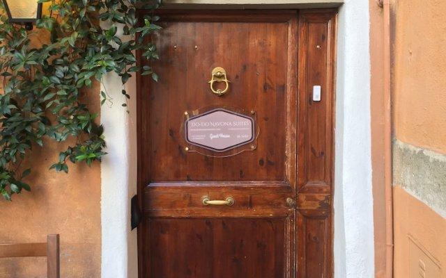 Отель Do-Do Navona Suites вид на фасад