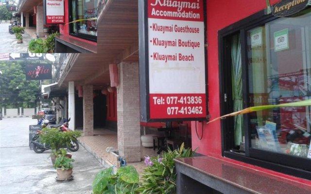 Отель Baan Kluaymai Guesthouse Самуи вид на фасад