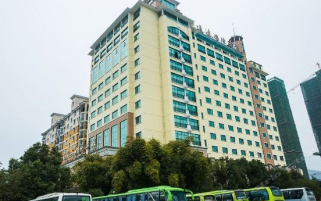 Zhangjiajie Tongda International Hotel
