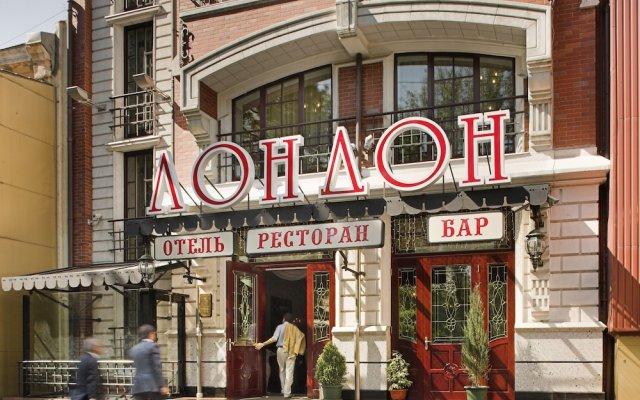 Гостиница Лондон Украина, Одесса - 7 отзывов об отеле, цены и фото номеров - забронировать гостиницу Лондон онлайн вид на фасад