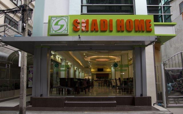 Отель Shadi Home & Residence Таиланд, Бангкок - отзывы, цены и фото номеров - забронировать отель Shadi Home & Residence онлайн вид на фасад