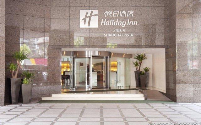 Отель Holiday Inn Vista Shanghai вид на фасад