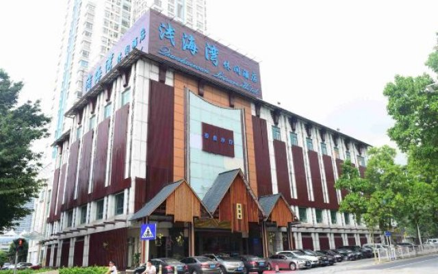 Qianhaiwan Leisure Hostel