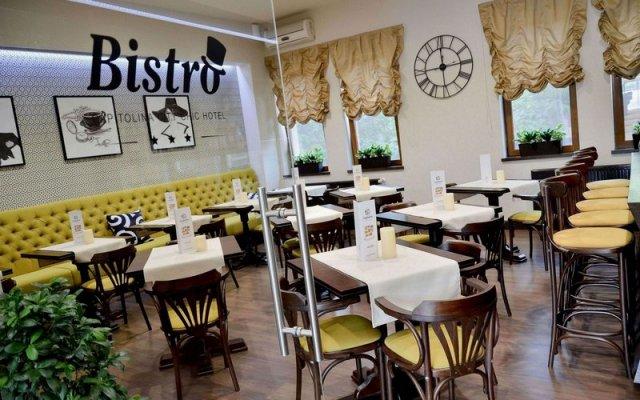 Capitolina City Chic Hotel 2
